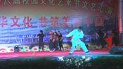 8 高一(12)班 《舞动花样年华》 舞蹈串烧(16歙县二中红五月)