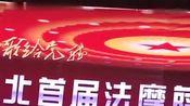 弹吉他 手速极快的小学生 祖新博 表演维拉罗伯斯一号 (中国泗洪)