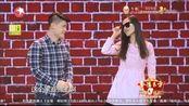 双面怪咖赵红岩,婚后生活爆笑开演,真是笑死人不偿命!