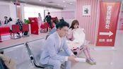 【爱情公寓5】子乔和美嘉去领结婚证.
