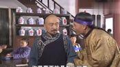 喜来乐:田魁上门恭喜喜来乐,提起西施之事,代喜来乐向西施传话