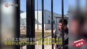 垃圾中转站变成焚烧站?贺州八步区一垃圾处理项目引质疑