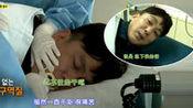 维他命:韩星做胃镜检查干呕,恐怖内脏画面曝光成健康隐患