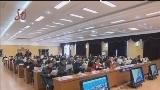[全省新闻联播]黑龙江省表彰关心下一代工作先进集体和个人 20130420