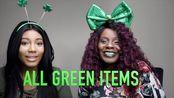 【百变阿姨】助眠钉子敲打所有绿色物品入睡(2020年3月7日10时20分)
