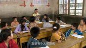 老师布置了一篇作文,学生写跑题了,怎料老师听过之后却沉默了