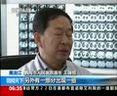5月23日 朝闻天下 黑龙江 顽强矿工出现合并症 康复周期延长          弹窗  关灯