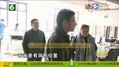 【浙江宁波】收房推迟近三月 漏水还是没解决