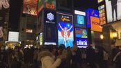 日本大阪-iphone6s