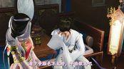 【剑网三重置版视频编辑器/霸伞】吾爱之我才不要揣你的包子◆七