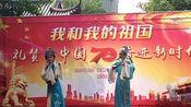 《玉蜻蜓前游庵 》徐伟钗&俞艾丽