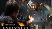 ZMVR:BONEWORKS VR 造梦科技《破坏冒险王》玩法攻略第1部分完整游戏