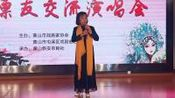 京剧《女起解》选段《苏三离了洪洞县》.清唱:张辉(阜阳)