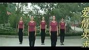 广场舞伤不起32步分解教学视频 最新完结fg