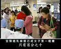 视频: 《圣贤教育 改变命运》第四集【一个癌症患者的反省】张华