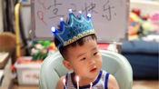儿子三周岁生日快乐!给大家献上一段《滕王阁序》(我心目中的千古第一文)