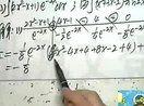 [大家论坛考研]2013文登数学强化班高数(陈文灯)3-5[www.TopSage.com]