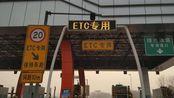 高速ETC免费办理,值得我们跑一趟装个吗?老司机:享受VIP待遇