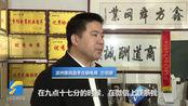 大赞!武汉解封9小时后,滨州惠民李庄镇收到武汉第一个绳网订单