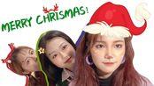 【小姐妹的圣诞下午茶】这可能是b站最早的圣诞视频