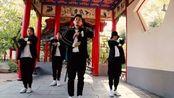 新疆乌鲁木齐《Gm2街舞MV》金城老师超帅中国风原创编舞霍元甲