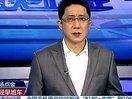 www.6fanyi.com 70个城市房价全线停涨&ty=news-1&ns=0