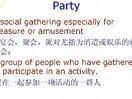 政治学原理25-考研视频-上海交大-要密码到www.Daboshi.com