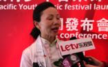亚太管乐联盟(APBA)拟落户深圳 开启走向世界的音乐之旅