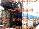 北京到白山搬家公司【010-60293248】行李托运
