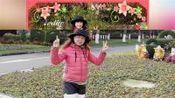 贰零贰零年元月元日自驾游常州溧阳燕山公园《手机拍摄》