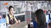 [新疆新闻联播]全疆机场启用电子临时乘机证明自助办理系统