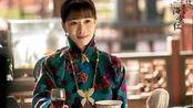 《鬓边不是海棠红》,佘诗曼回应为何戏份不多,被赞三观超正