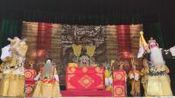 上党落子《忠保国》上:潞城市红旗剧团