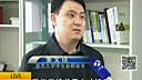 """江苏高考新方案出台实行""""3十3""""模式2021年正式实施 160224 早安江苏"""