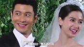 """黄晓明深夜发文为baby庆生,甜蜜称呼""""媳妇""""力破婚变传闻"""