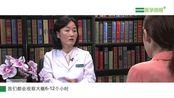 【医学微视】缺血缺氧性脑病的孩子出生后多久能诊断出来?