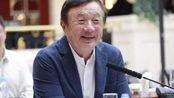 马云阿里一年收税200亿,看看华为,还觉得他比得过任正非吗?