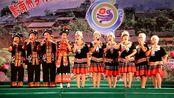 瓮安人参加的山歌精彩大合唱《2018年贵州黔南州山歌赛》