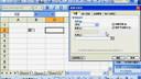||空值使用子查询作为列表达式[www.ssce.org.cn]关子查询41