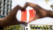 【杭州电子科技大学】建国70周年校园街坊,展现杭电师生爱国心!