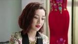 郑雅文和好朋友合伙修理自已的老公,老公很生气!