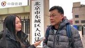 网传李国庆抢当当网公章称接管公司 夫妻再演夺权?