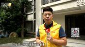 中山南朗:军民楼着火 路不通消防栓无水用?!