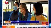 志愿者司机每日接送医疗队员,用行动传递爱和温暖