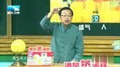 冰淇淋最早起源中国?老师讲述唐代制作方式,工艺讲究