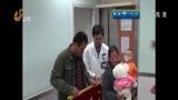 [早安山东]北京 新闻追踪:针扎女婴子萱出院 术后恢复良好