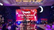 【六桂福珠宝】四平、铁岭区域年度盛典晚会