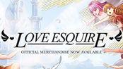 Love Esquire (小兵求爱记)