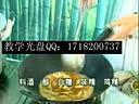 乐山豆腐脑加盟-扣扣2096542223