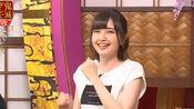 下野纮尖叫「禰豆子ちゃん」的名字! ~鬼滅チームと愛らしい「ねずこちゃん」!